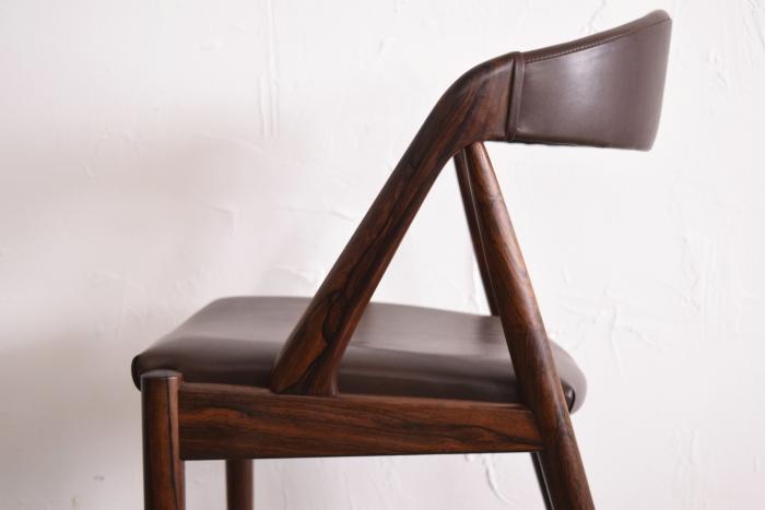 Kai Kristiansen NV31 Chair