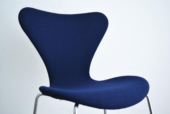 Arne Jacobsen Seven chair