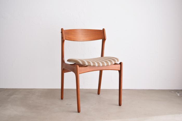 Erik Buch Chair