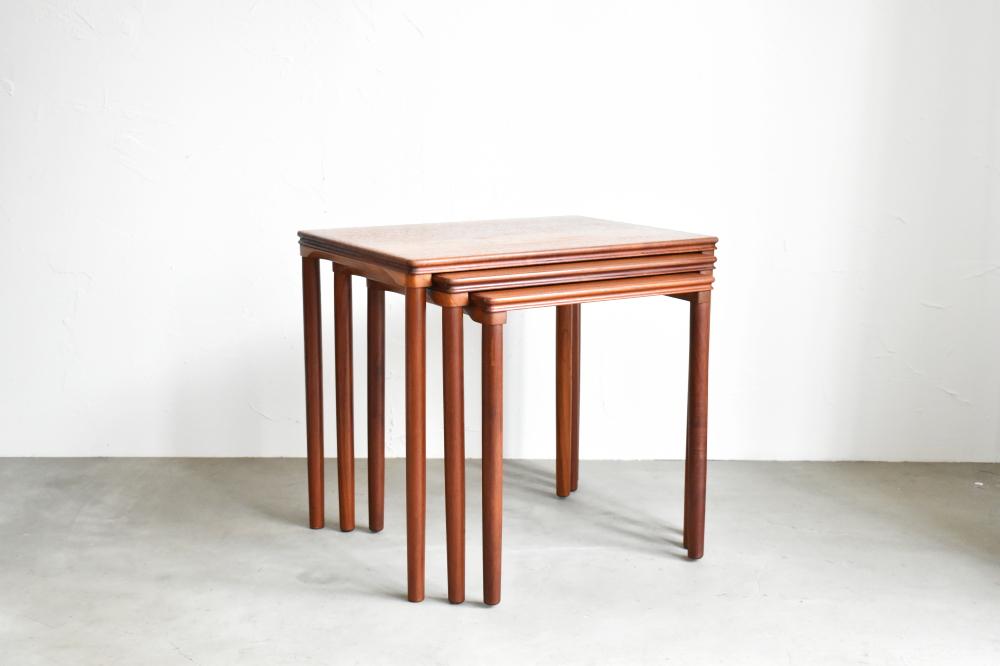E.W.Bach Nest Table