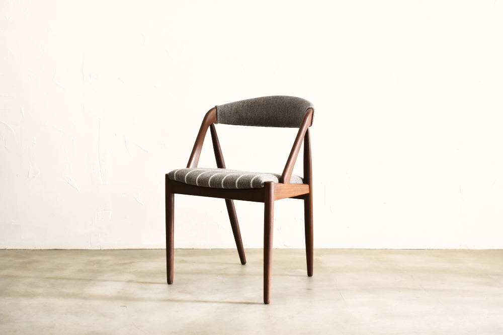 Kai Kristiansen NV31 Chair
