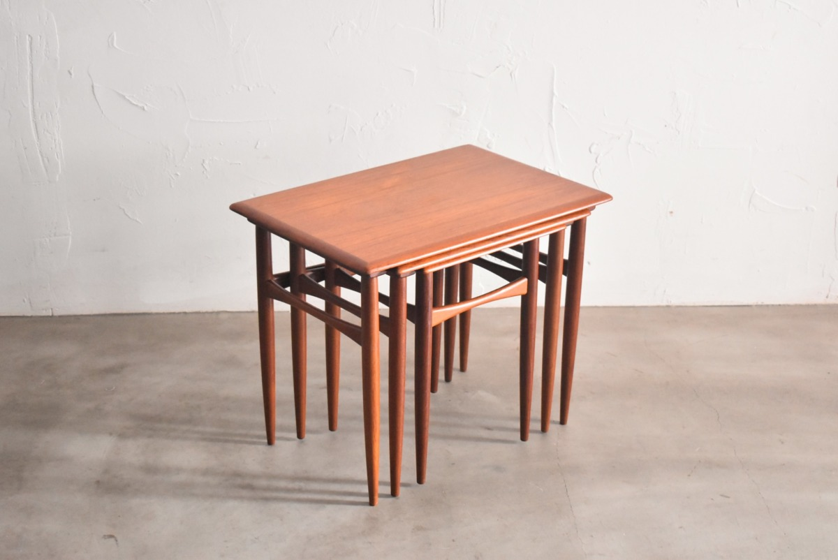 Kai Kristiansen Nest Table